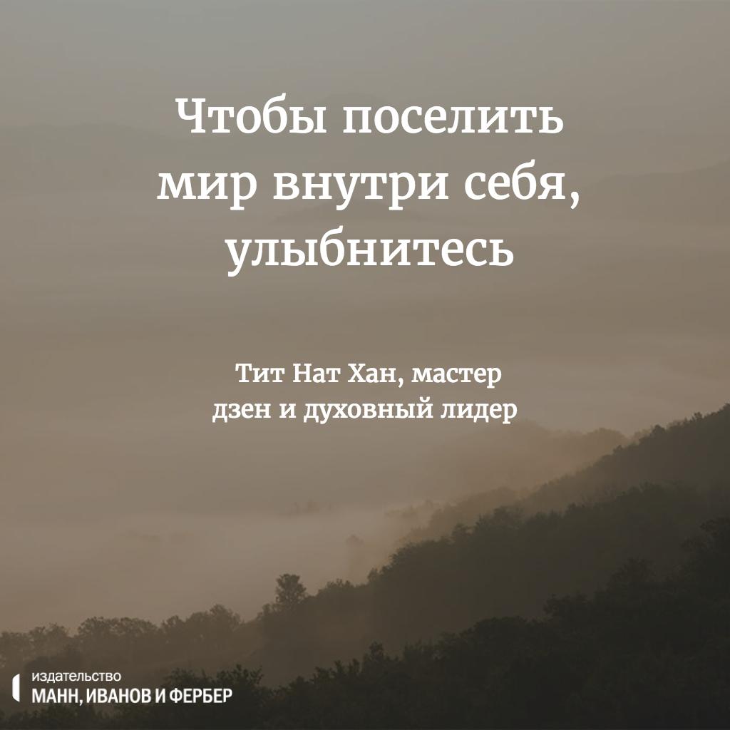 Цитаты про жизнь в картинках короткие