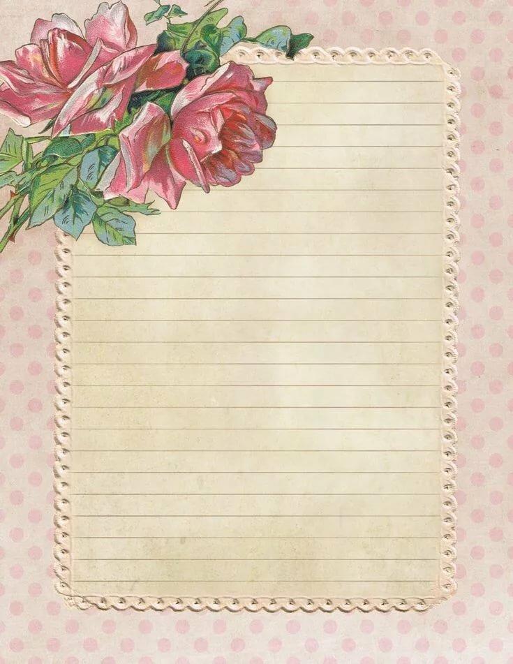 Распечатать красивый фон для открытки, открытки своими руками