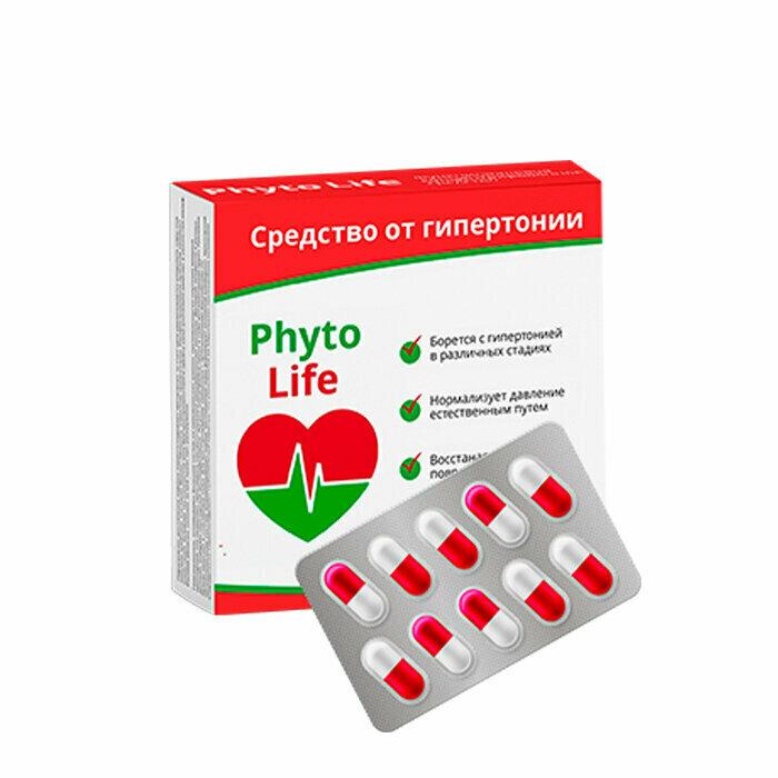 Tonosil от гипертонии в Омске