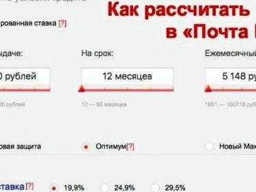 ипотечный калькулятор втб онлайн рассчитать вторичка