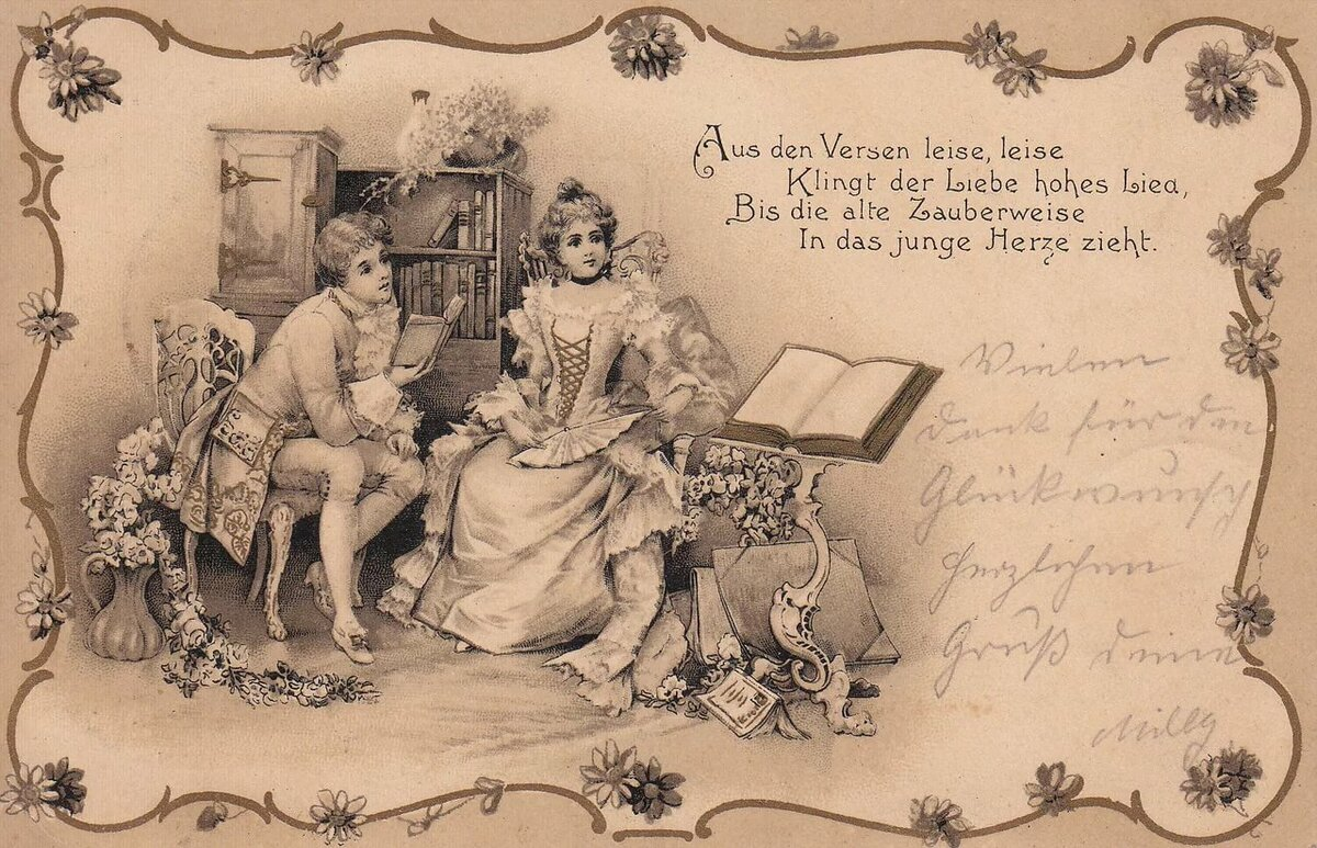 Антикварные почтовые открытки