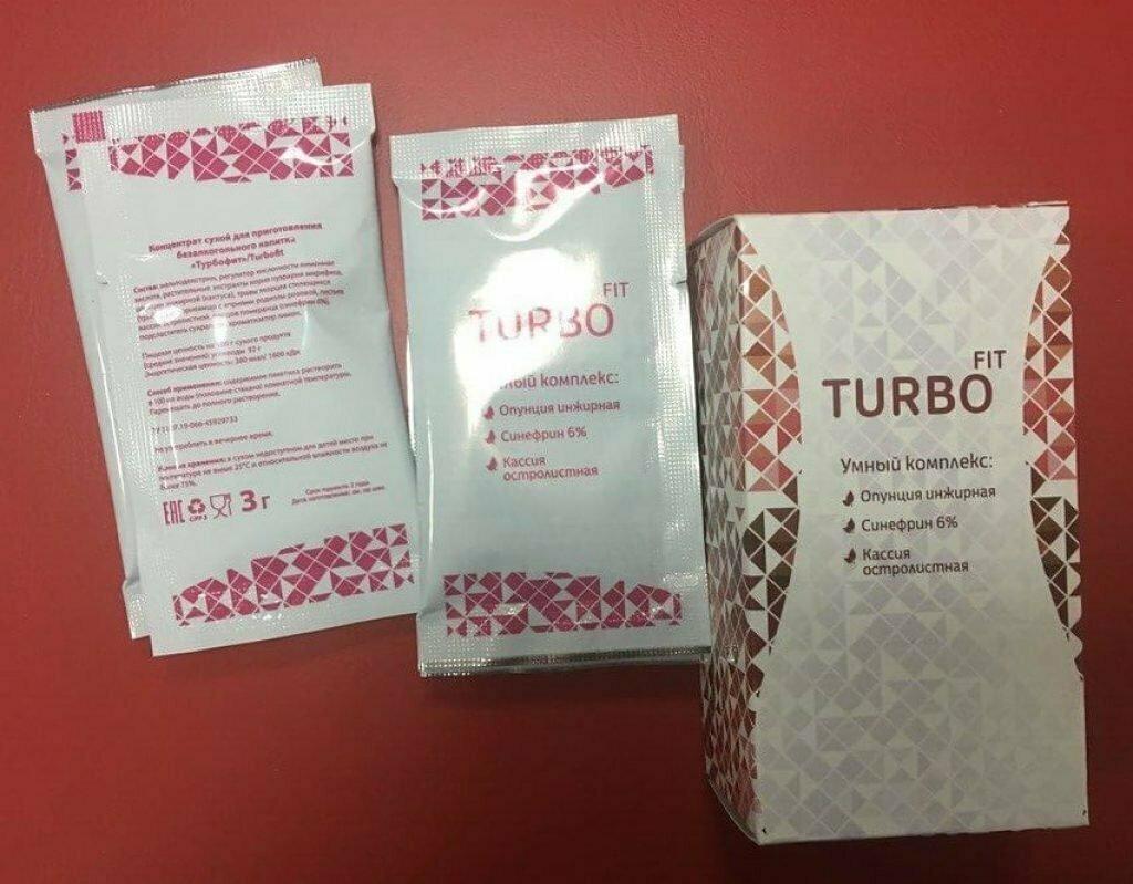 Turbofit для похудения в Тобольске