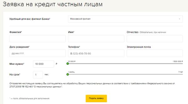 Как перерегистрировать автомобиль в москве