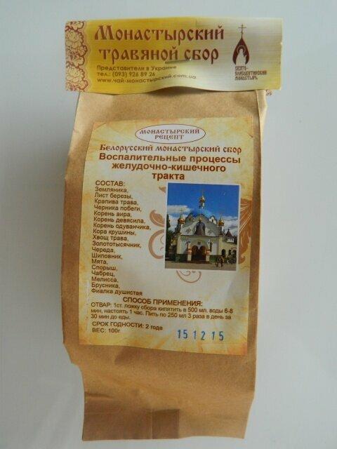 Монастырский чай желудочный в Кирове