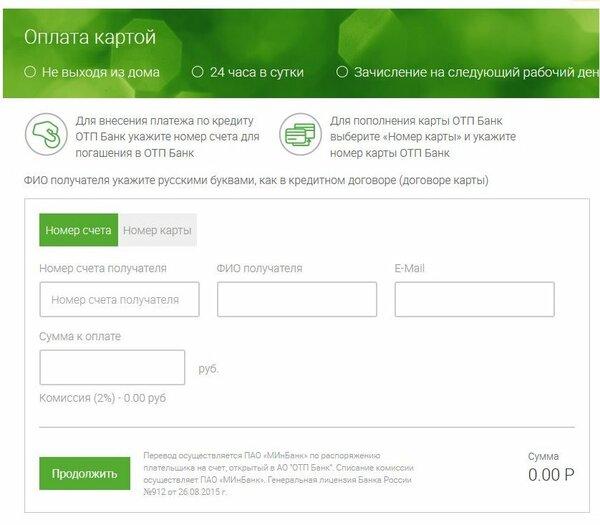 В банке взять кредит в размере 500 тысяч рублей под определенный процент годовых