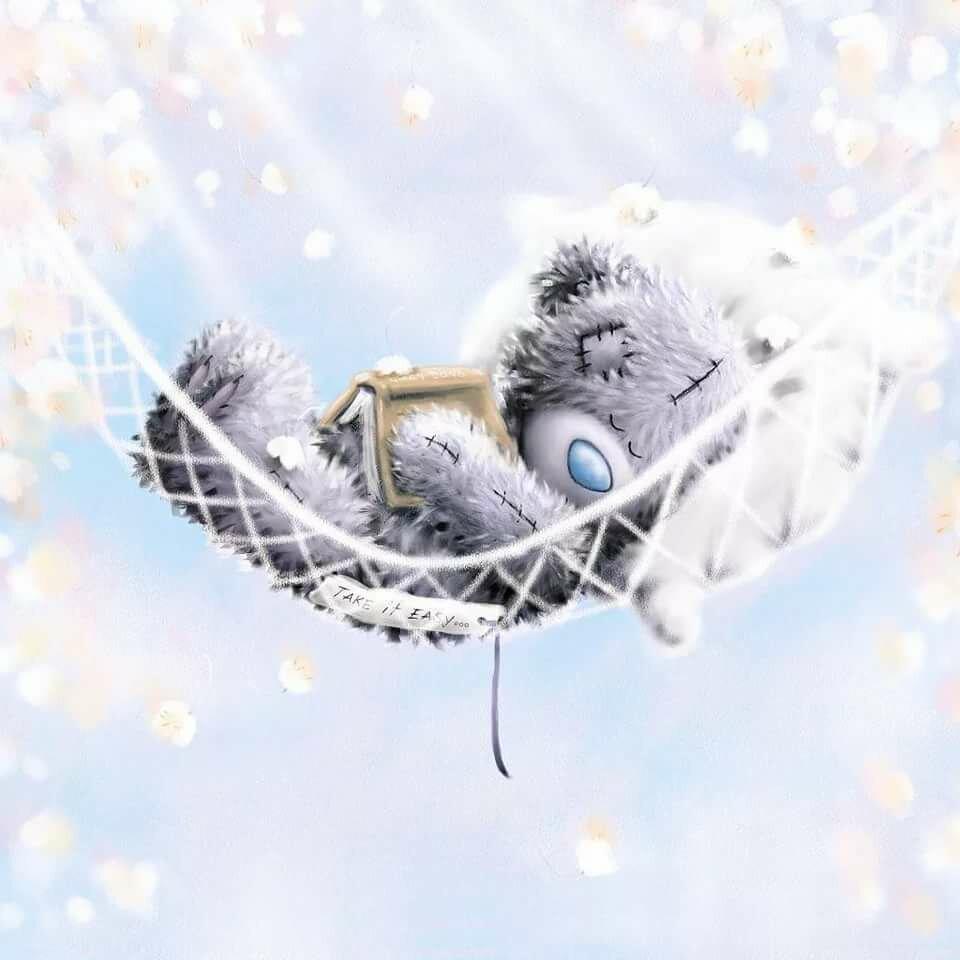 Новому году, мишка спокойной ночи картинки