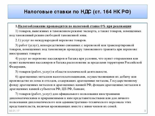 Cabinet platiza ru подать заявку на займ