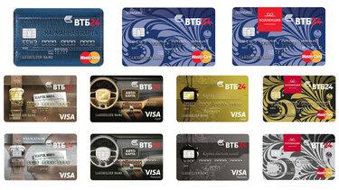 взять кредит через почту