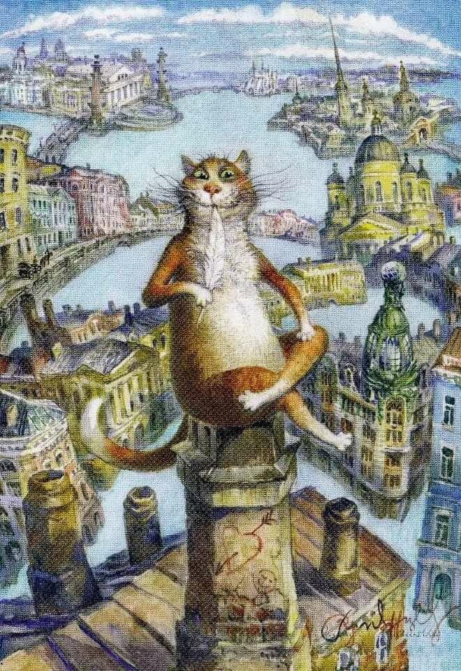Открыток времен, кошки на крыше картинки рисунок