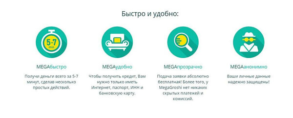 совкомбанк оставить заявку на кредит онлайн карталы