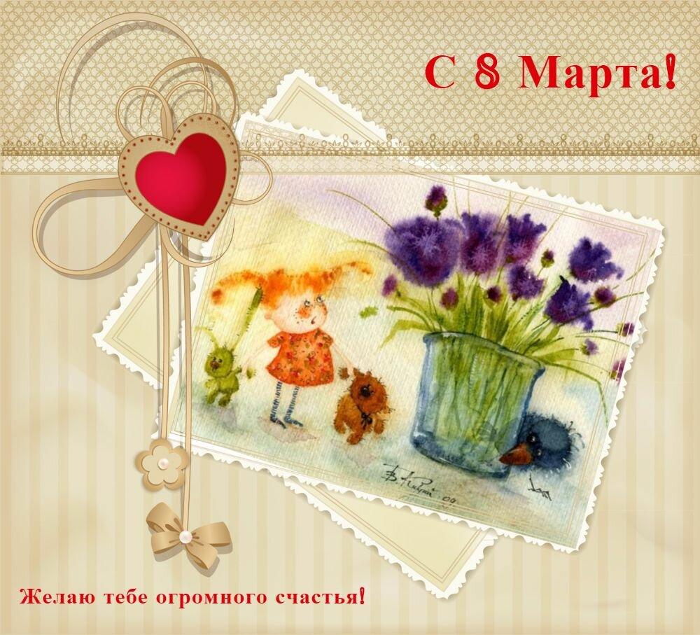 Открытка с 8 мартом для подруги, рисунки зима фото