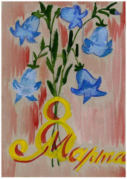 Открытки, открытка на 8 марта рисовать своими руками