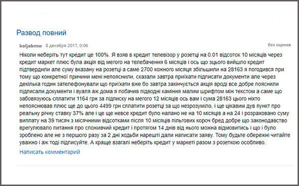 кредит наличными в ярославле без справок и поручителей онлайн заявка