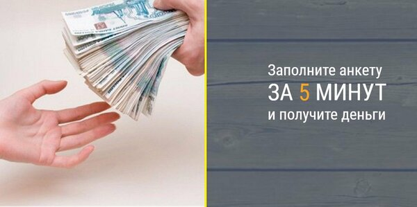 Кредитная организация синоним