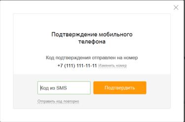 отправить запрос на кредит в сбербанк лови займ заявка онлайн на карту без отказа