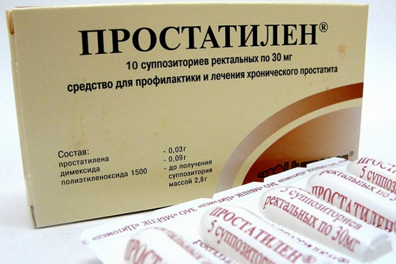 ProstoLite от простатита в Салавате