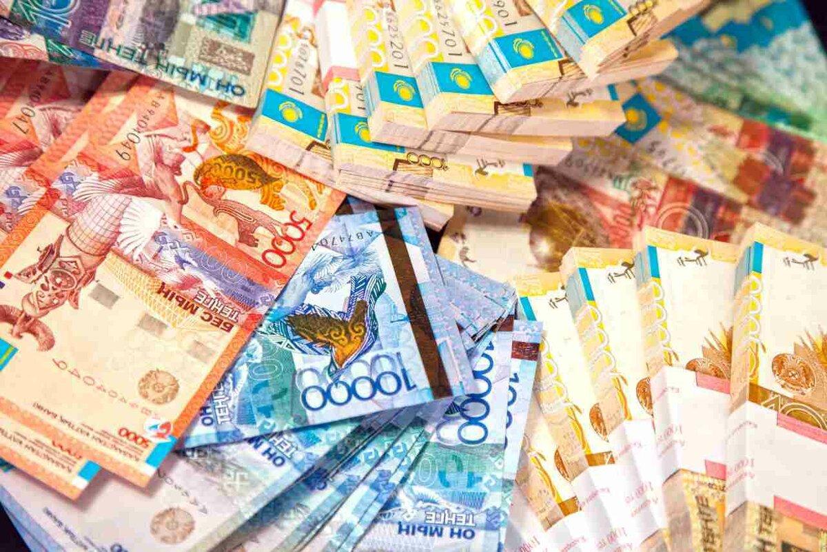 картинки казахстанские купюры автоматически обнаруживает