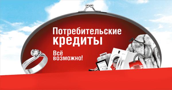 карта халва совкомбанк в чем подвох отзывы магазины партнеры в москве