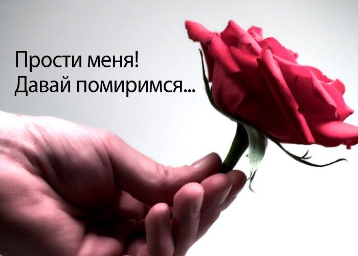 Подруге татарском, картинка давай мириться любимый