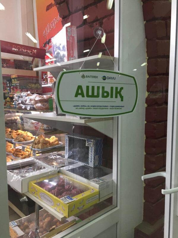 Какое место занимает таджикистан