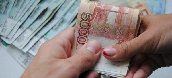банк открытие тюмень кредит наличными
