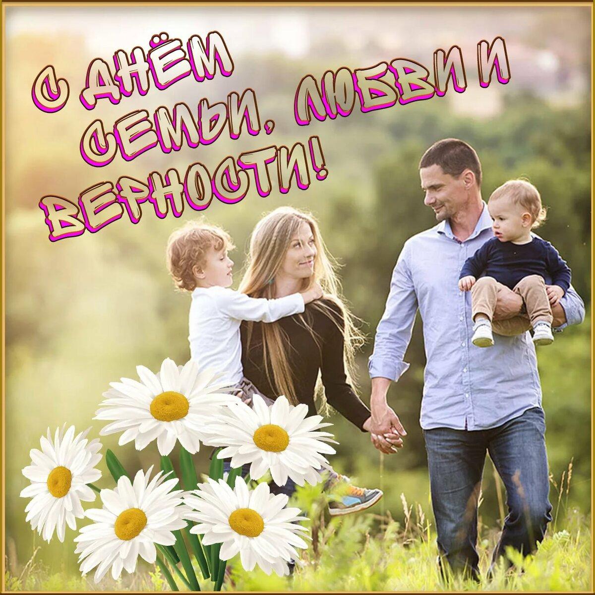 Счастливая семья открытка, открытки поздравлением мамы