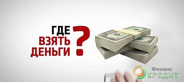 россельхозбанк челябинск кредит наличными пенсионерам