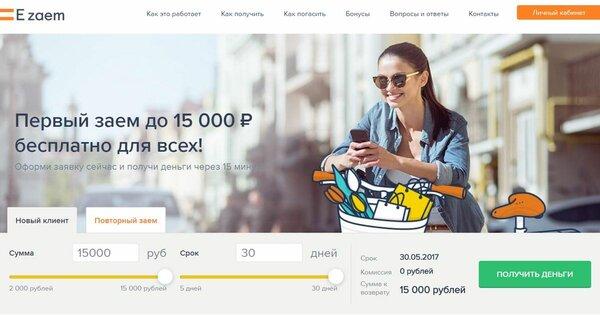 сроки давности по кредиту в россии