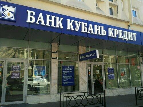 банковский кредит для финансирования