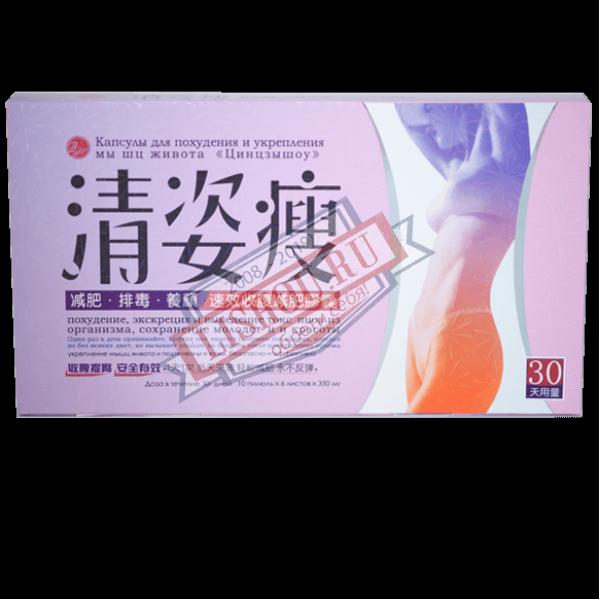 корейские капсулы для похудения