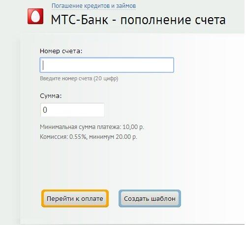 кредит онлайн без комиссии