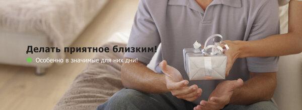 Срочно деньги в долг у частного лица под расписку в москве без залога проверить по вин коду машину на предмет залога