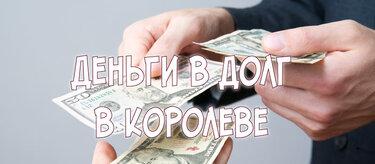 кпк капитоль кредит тюмень