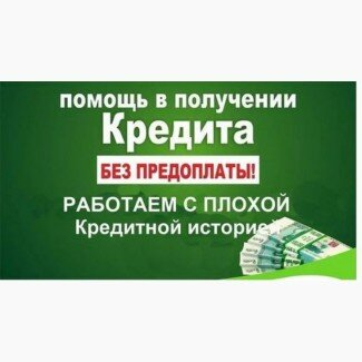 займы онлайн без проверки кредитной истории в казахстане