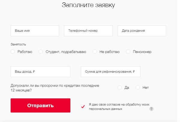 все мфо онлайн на карту круглосуточно по всей россии