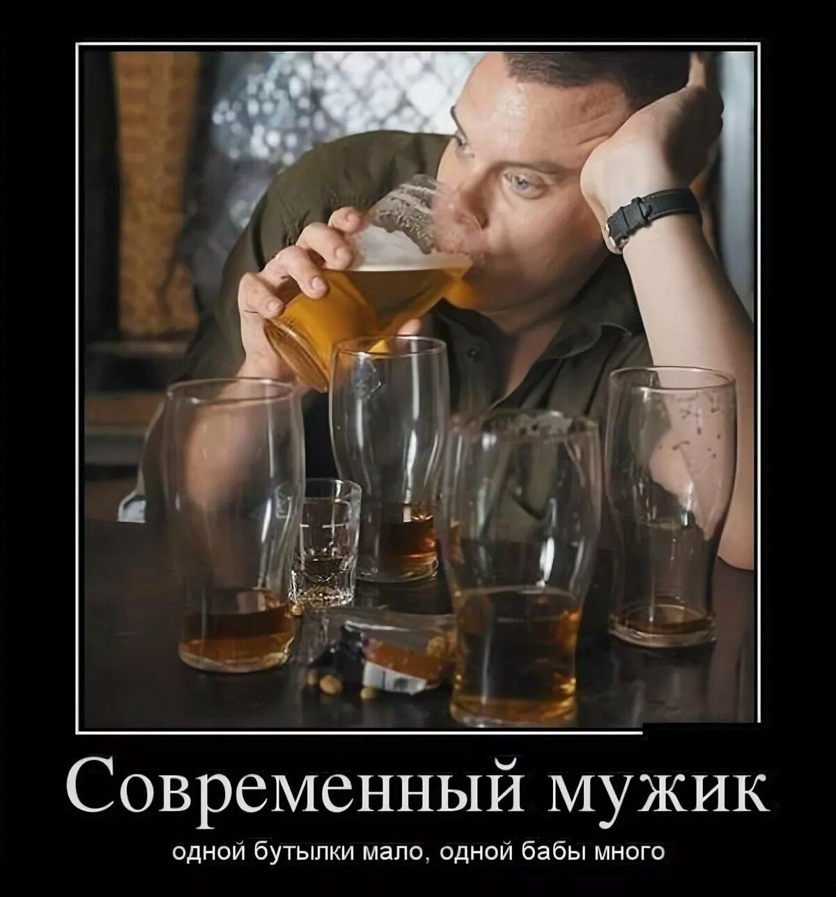 Прикольные картинки про алкоголь и мужчин, драгоценных