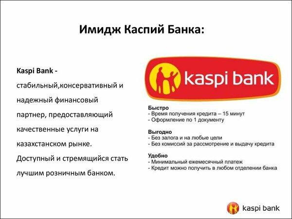 кредит наличными под залог недвижимости без справки о доходах в краснодаре