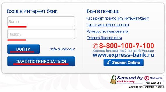 Банковские услуги для юридических и физических лиц от банка.