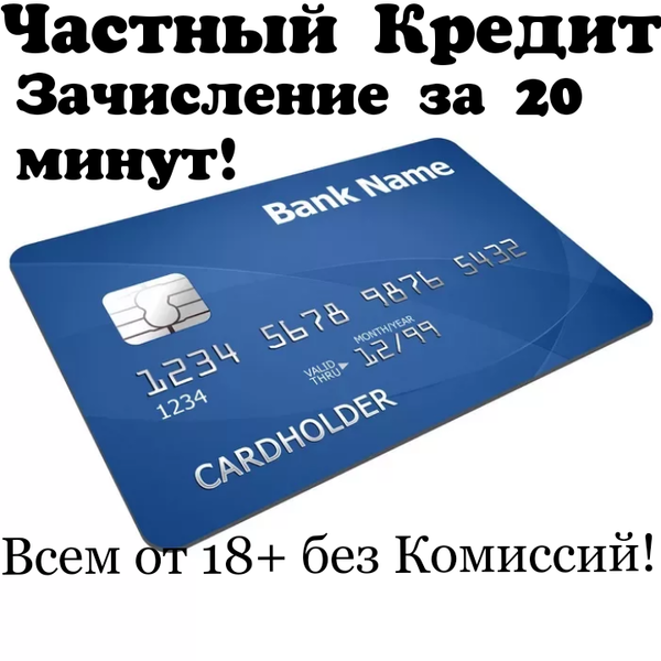 калькүлятор ипотеки сбербанка рассчитать кредит