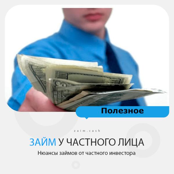 Деньги без залога в барнауле автосалоны москвы и московской области вакансии