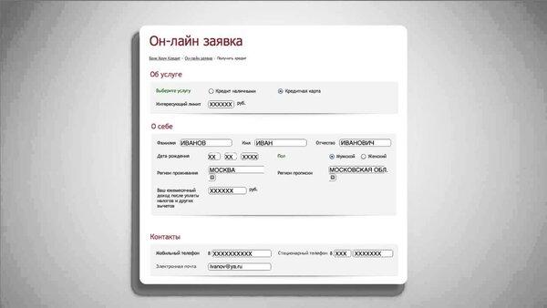 каспий банк онлайн оплата кредита