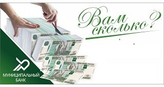 Взять денежный кредит в банке рнкб взять телефон в кредит в тюмени