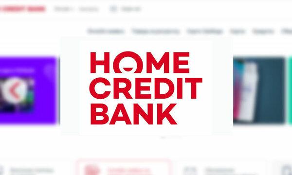 кредит официально неработающим какой банк
