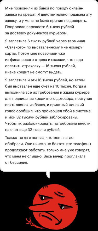занять 6 тысяч экспресс займ на карту vsemikrozaymy.ru