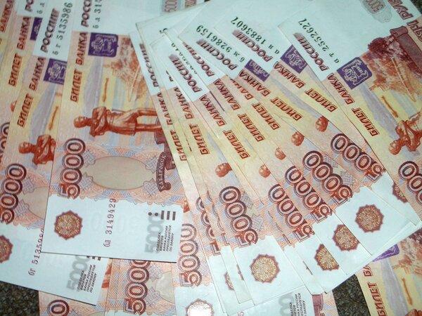 Займ москва 50000