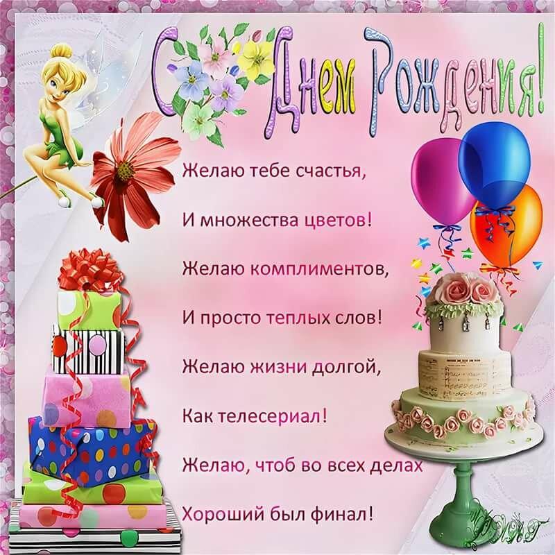 Папе, открытка с поздравлением с днем рождения ирина