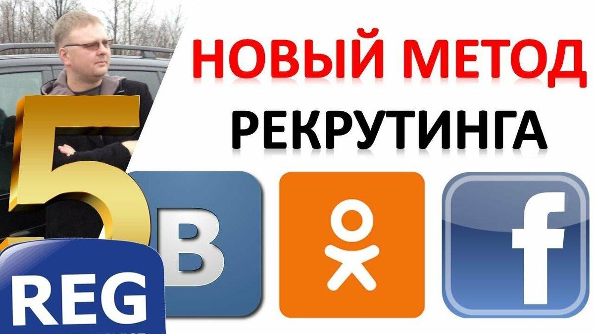 Вебинар по методикеhttpsyoutubetjrVD79AQRoЧитать дваждыПочему зарабатывать вам не светитЗдравствуйте меня зовут Андрей Филимонов я предприниматель сетевого маркетинга я занимаюсь