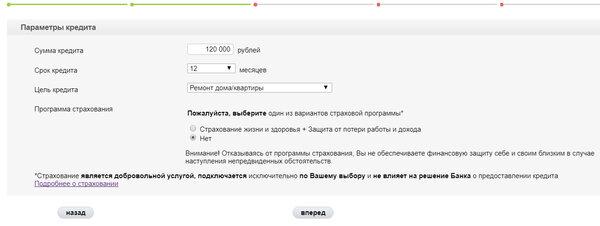 втб банк подать заявку на кредитную карту с льготной сроком онлайн бесплатно