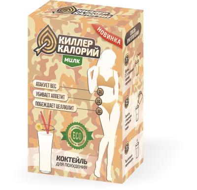 Киллер Калорий - коктейль для похудения в Архангельске