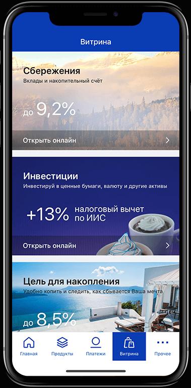 Кредит онлайн заявка во все банки хабаровск ренессанс банк онлайн заявка на кредит